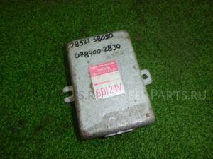 Реле на Toyota Dyna 28521-58050