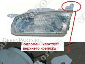Фара на Toyota Corolla AE110;AE111;AE114;EE111;CE110;CE114 12-411