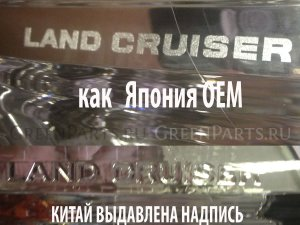 Фара на Toyota Land Cruiser Prado GDJ150W, GDJ151W, TRJ150, KDJ150L, GRJ150W, GRJ151 60-215