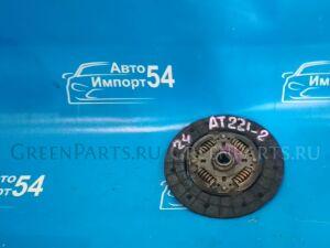 Диск сцепления на Toyota Avensis AT221 4A, 5A, 7A,