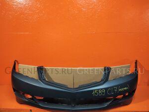 Бампер на Honda Accord CL7;CL8;CL9;CM1;CM2;CM3