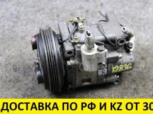 Компрессор кондиционера на Mazda Demio DW3W B3 D20161450, D20161450C, D20161450D