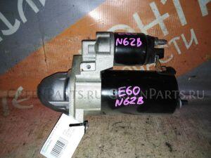 Стартер на Bmw 5 SERIES E60 N62B44A