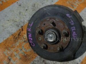Ступица на Mazda Premacy CP8W FP барабан, ABS