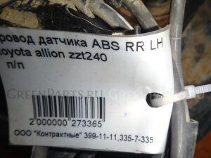 Датчик abs на Toyota allion,premio,opa,vista,vista ardeo,wish ZZT240,AZT240,NZT240,ACT10,ZCT10,AZV50,ZZV50,ZNE10