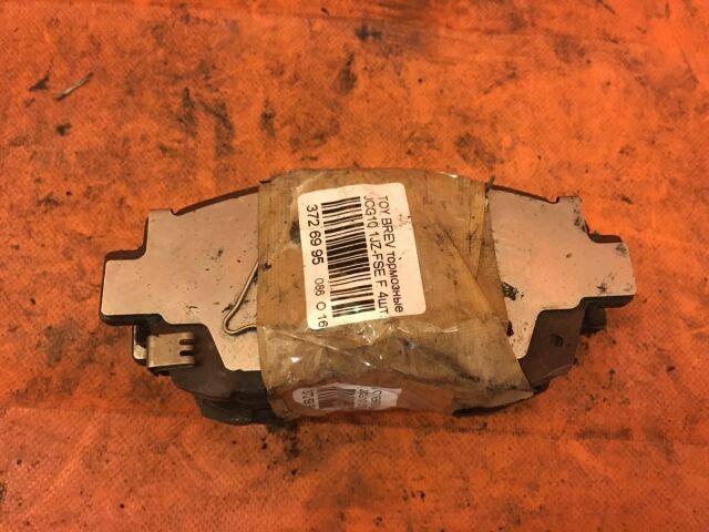 Тормозные колодки на Toyota Corolla ZZE123, ZZE123G