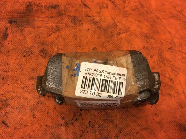 Тормозные колодки на Subaru LUCRA L455F, L465F