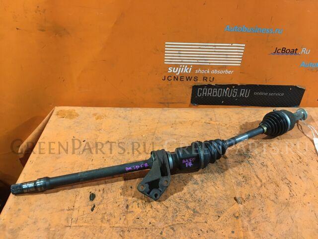 Привод на Mazda Axela BK5P ZY-VE