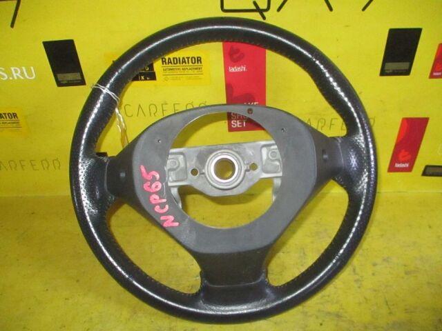 Руль на Toyota Ist NCP65