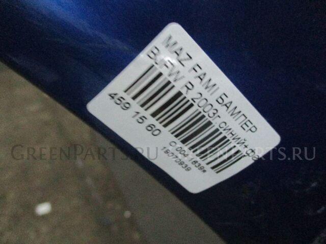 Бампер на Mazda Familia S-wagon BJFW