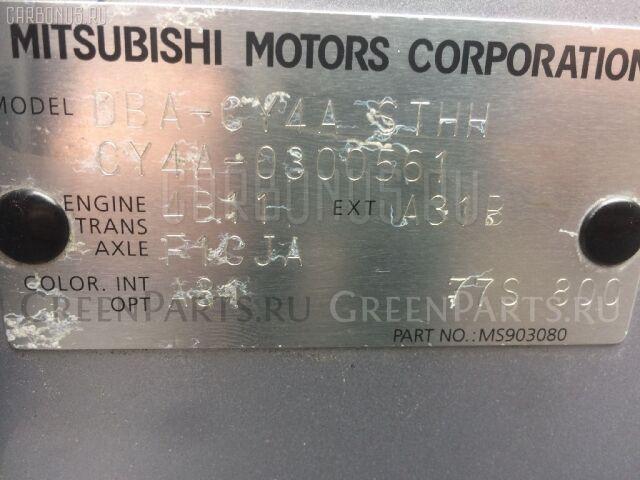 Обшивка багажника на Mitsubishi Lancer CY4A