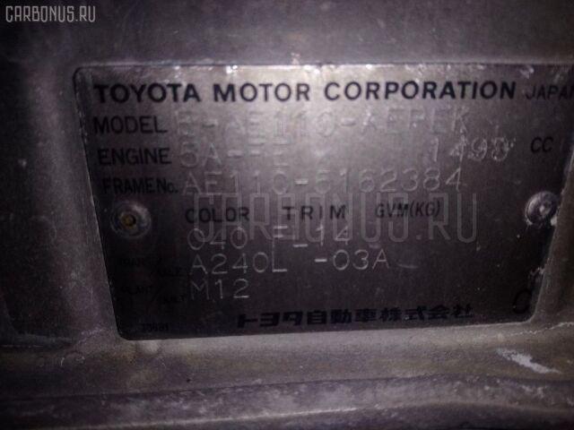 Дверь на Toyota Corolla AE110