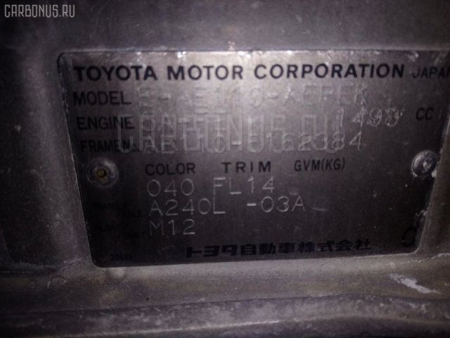 Зеркало двери боковой на Toyota Corolla AE110