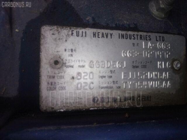 Лючок на Subaru Impreza Wagon GG3