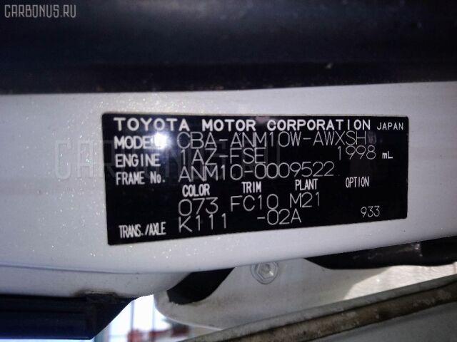 Мотор привода дворников на Toyota Isis ANM10G