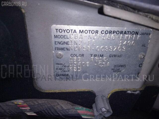 Амортизатор на Toyota Probox NCP58G