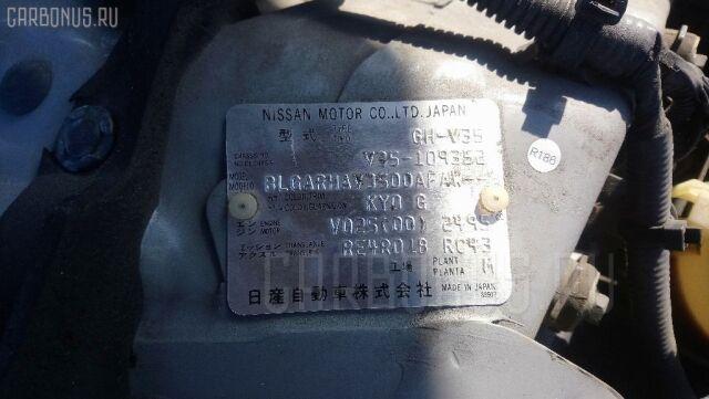 Блок упр-я стеклоподъемниками на Nissan Skyline V35