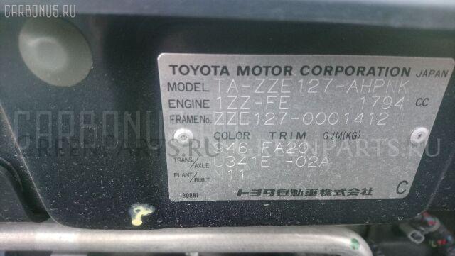 Рычаг на Toyota Will VS ZZE127 1ZZ-FE