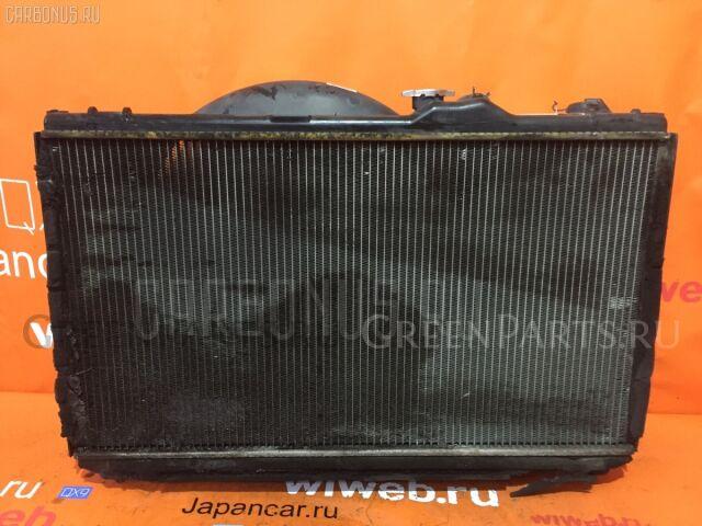 Радиатор двигателя на Toyota Mark II GX110 1G-FE