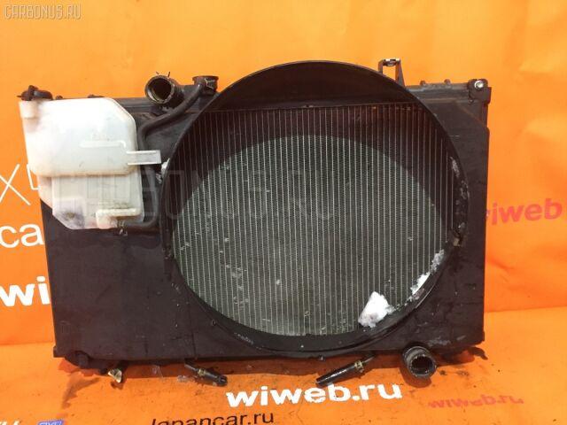 Радиатор двигателя на Toyota Mark II GX100 1G-FE