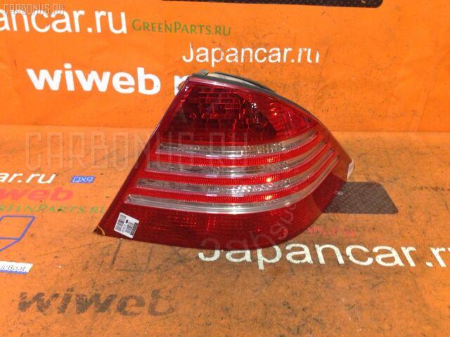 Стоп на Mercedes-benz S-CLASS W220 255602