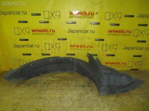 Подкрылок на Mazda Mpv LWEW FS