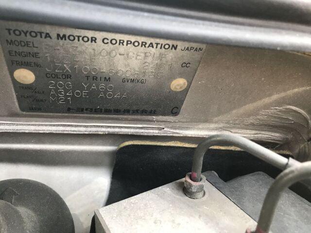 Бардачок на Toyota Cresta JZX100