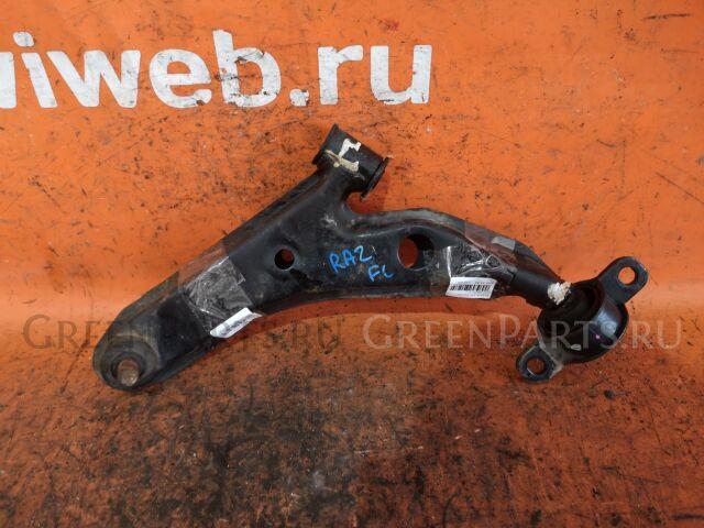 Рычаг на Subaru Pleo RA2 EN07