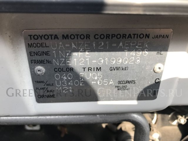 Решетка под лобовое стекло на Toyota Corolla NZE121