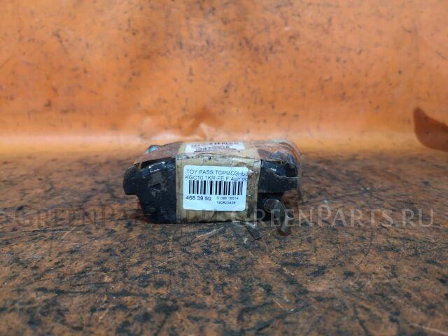 Тормозные колодки на Toyota Passo KGC10, KGC15, KGC30, QNC10