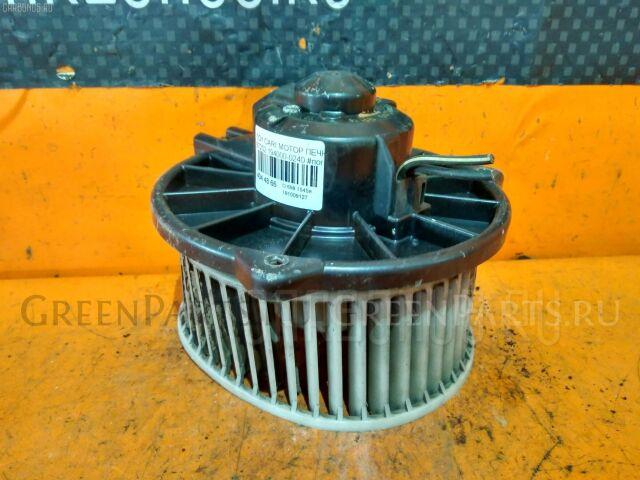 Мотор печки на Toyota Carina Ed ST202
