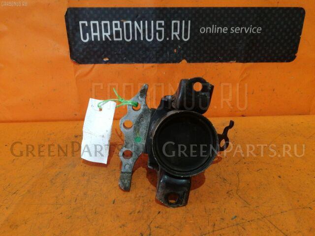 Подушка двигателя на Daihatsu Move L175S EF-VE