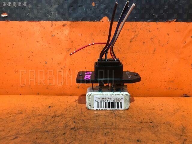Регулятор скорости мотора отопителя на Toyota Sprinter AE100 5A-FE