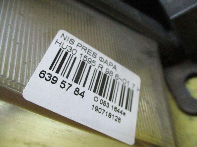 Фара на Nissan Presage HU30 1595
