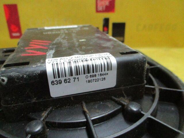 Мотор печки на Nissan Ad Van VY11