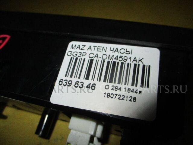 Часы на Mazda Atenza GG3P