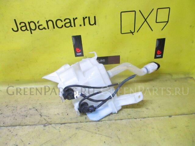 Бачок омывателя на Toyota Blade AZE154H, AZE156H, GRE156H