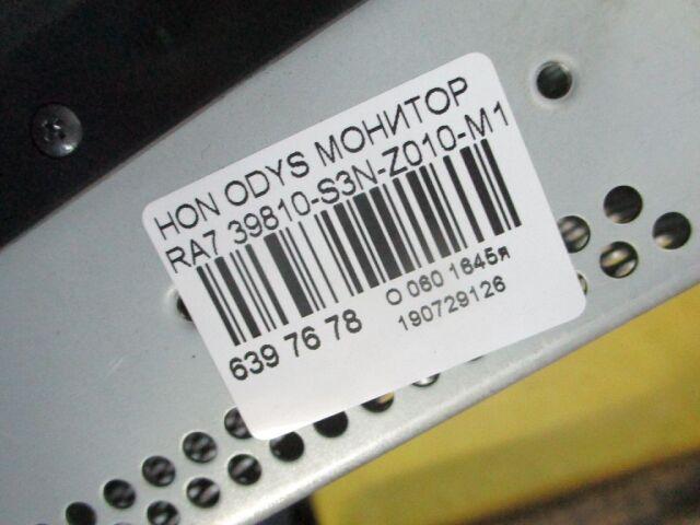 Монитор на Honda Odyssey RA7