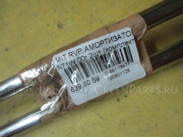 Амортизатор двери на Mitsubishi RVR N71W