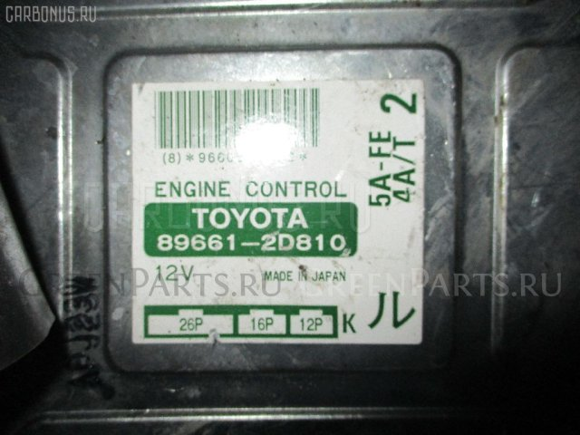 Двигатель на Toyota Carina AT212 5A-FE G527825