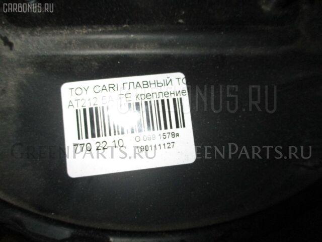 Главный тормозной цилиндр на Toyota Carina AT212 5A-FE