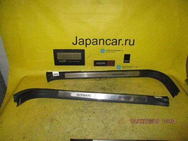 Накладка на порог салона на Nissan Fuga PY50