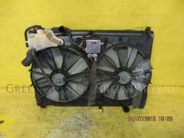 Радиатор двигателя на Toyota Crown GRS180, GRS181, GRS182, GRS183, GRS184, GRS200, GR 2GR-FSE, 3GR-FSE, 4GR-FSE
