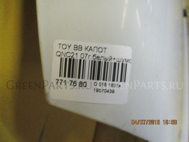 Капот на Toyota Bb QNC21