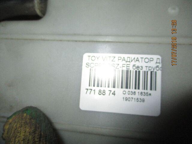 Радиатор двигателя на Toyota Ractis SCP100 2SZ-FE