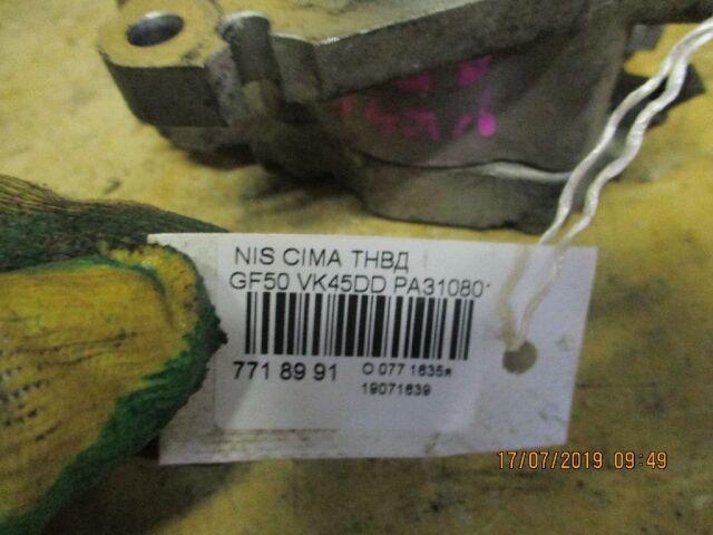Тнвд на Nissan Cima GF50 VK45DD
