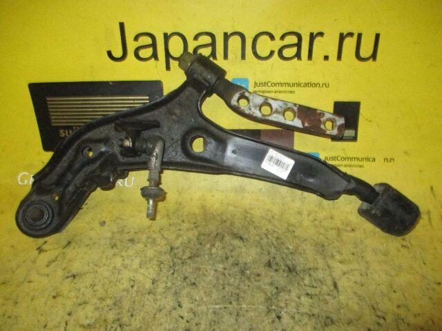 Рычаг на Nissan Liberty PM12, PNM12, RM12, RNM12