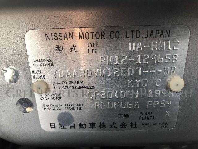 Бензонасос на Nissan Liberty RM12 QR20DE