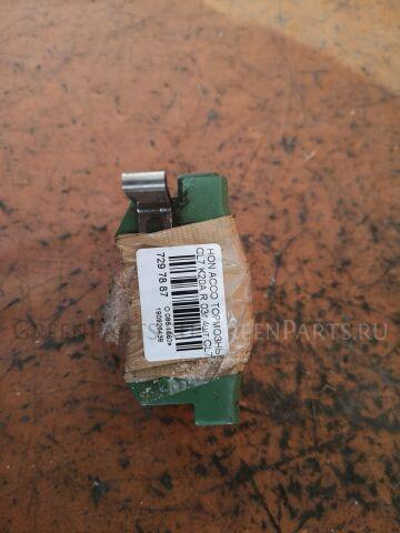 Тормозные колодки на Honda Accord CL7 K20A
