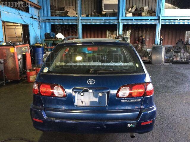 Крышка топливного бака на Toyota Camry SV41